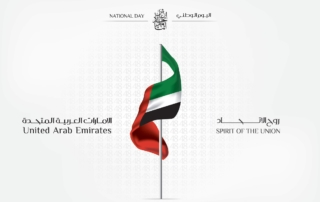 Emirates International Group, Emirates Décor, National Day in UNITED ARAB EMIRATES
