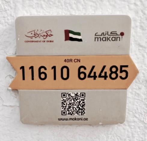 Makani Number of Emirates International Group, Emirates Decor, Dubai, UAE